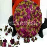 养生玫瑰花茶云南特产红玫瑰花 干花 普洱茶