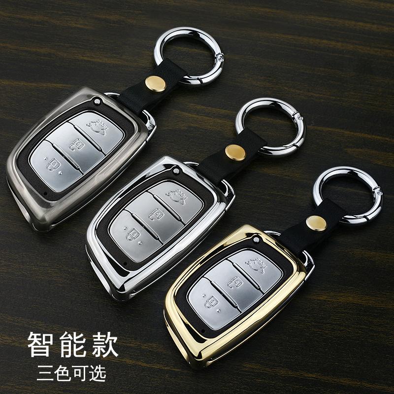恒润汽车用品 现代钥匙图片大全 现代钥匙图片