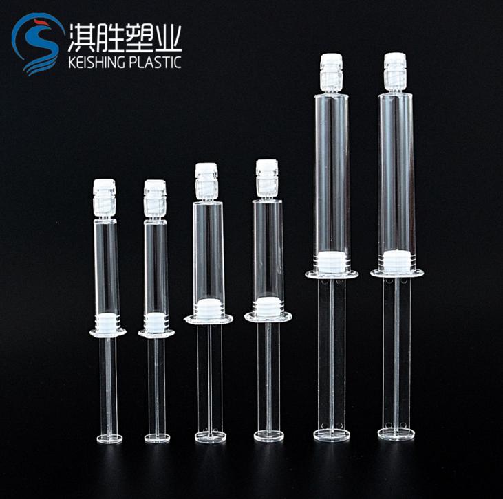 水光针针管 涂抹式水光针 化妆品包材厂家批发价格 供应商直销