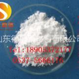 低价销售品质优化学试剂氧化铈