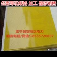 环氧板FR-4 3240环氧玻璃图片