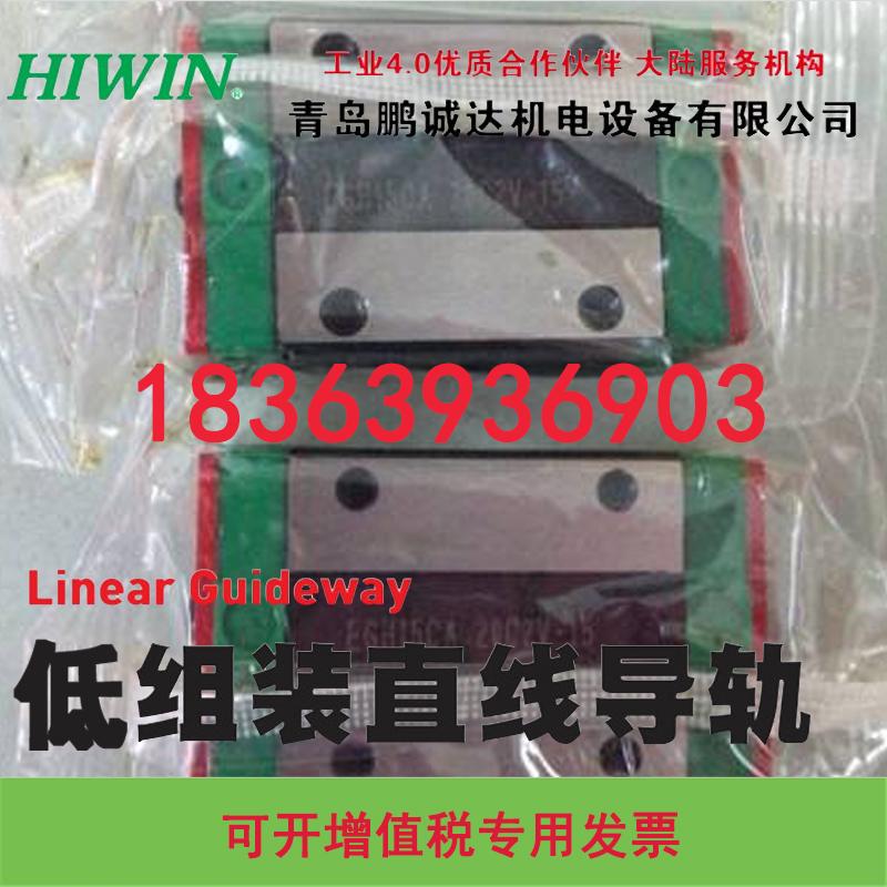HIWIN滑块 WEH27CA线性滑轨 WEH27CA滑轨 上银直线轴承 上银WEH27CA宽幅滑轨