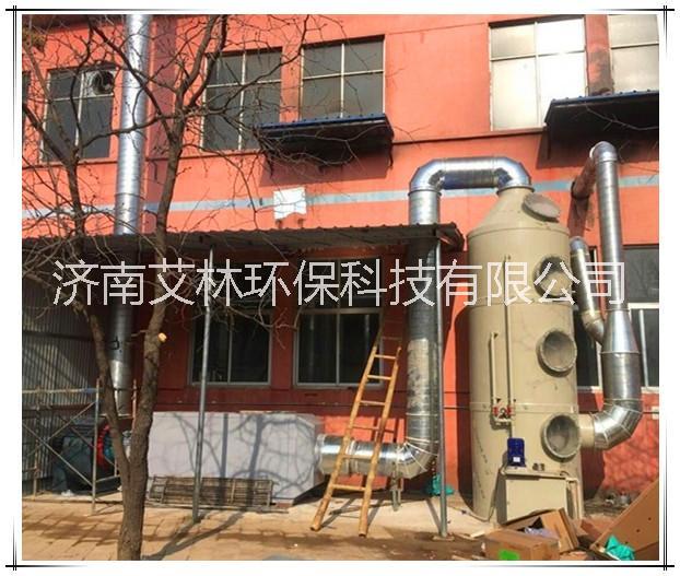 中小企业喷漆废气问题如何解决,济南艾林环保提供合理解决方案,性价比高。