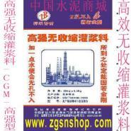 西安灌浆料厂家图片