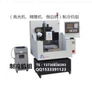 高光机制冷机组图片