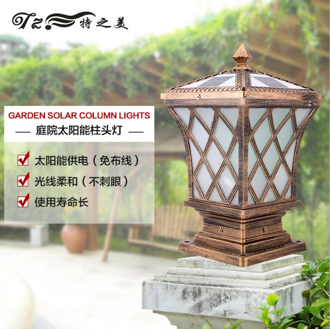 太阳能柱头灯 太阳能柱头灯批发  太阳能柱头灯价格 太阳能柱头灯供应商