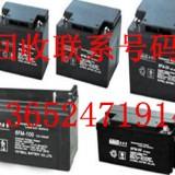 东莞废旧蓄电池回收公司价格