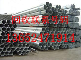 广州排山钢管回收价格 东莞镀锌方钢收购公司