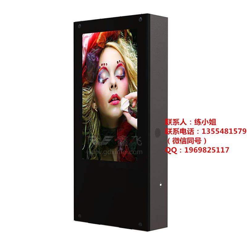 鑫飞智显广告显示器  鑫飞智显72寸户外液晶广告显示器