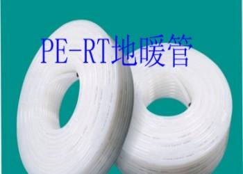 冷热水用耐热PE-RT地暖管材图片