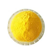 河南瑞华聚合氯化铝pac30%自来水厂专用絮凝剂 沉淀剂