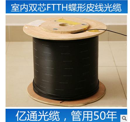 12芯室外单模光纤 广电GYXTW-12B1电信级光纤光缆厂家直销