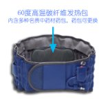 吉姆龙CR-151热敷腰椎牵引器 中药包直立式电热款腰椎间盘护腰带