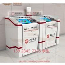 银行专用ATM,VTM,BSM智能柜台外罩/智能柜台配套设备