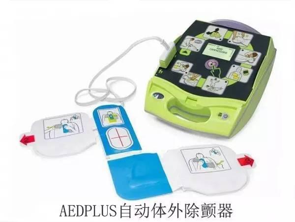 卓尔AEDPLS全自动体外除颤器,AED价格,急救,销售热线