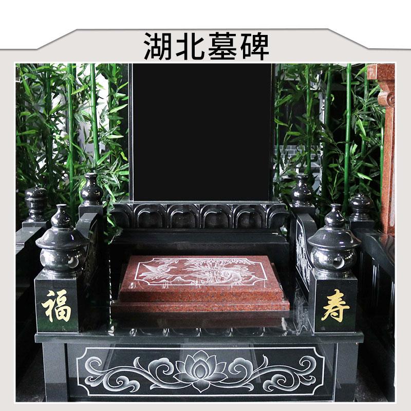 湖北墓碑造型精美大方葬礼祭祀公墓陵园大型墓碑可定做墓碑厂家批发