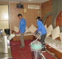 惠州地毯清洗服务 地毯清洗哪家好 地毯清洗保洁