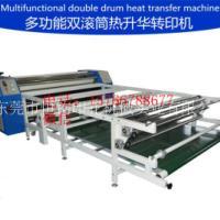 滚筒热转印机600*1700特价4.9万 滚筒印花机 滚筒热升华