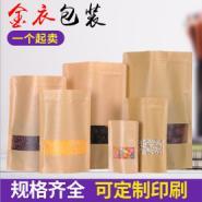 坚果食品包装袋图片