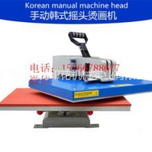 韩式平板烫画机38*38 气动摇头热转印多功能DIY烫印机器设备