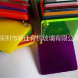 深圳亚克力板厂家,有机玻璃板厂家,专业定制