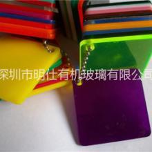 厂家现货供应亚克力板,有机玻璃板,彩色亚克力板,高透亚克力板定制