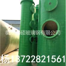 浙江玻璃钢YJF-2喷淋式净化塔,100%达到国家大气排放标准!批发