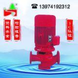 XBD-ISG型立式单给级消防泵 XBD-ISG型立式单级消防泵