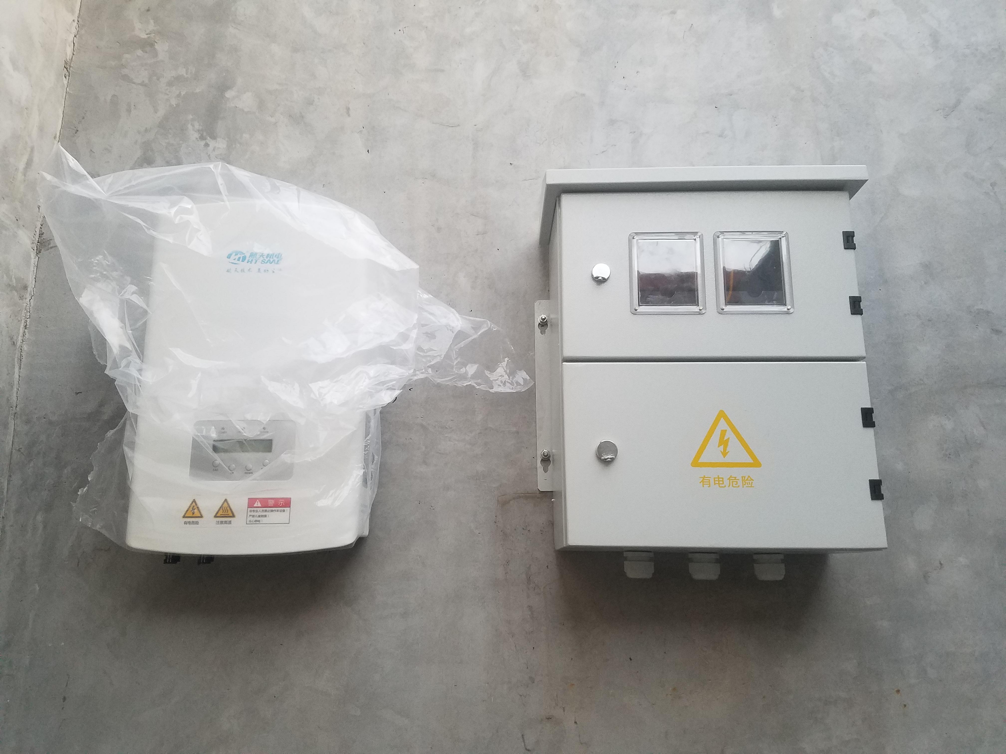 山东户用光伏招商电话 中小型航天机电太阳能分布式光伏并网发电系统