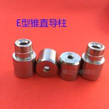 专业定制标准件直导柱厂家 佛山一精专业定制标准件直导柱厂家