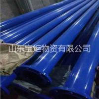 山东涂塑复合钢管厂家 涂塑复合钢管现货供应 涂塑复合钢管报价