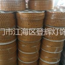 江门LED光源生产厂家大量批发出售价格合理上门服务安装图片