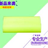 充电宝硅胶套批发 充电宝硅胶套厂家 充电宝硅胶套供应商