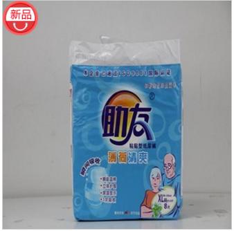 中国纸制品产业网成人纸尿裤