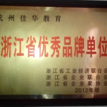 UG三维造型专业培训@杭州UG三维造型培训@衢州UG三维造型培训批发