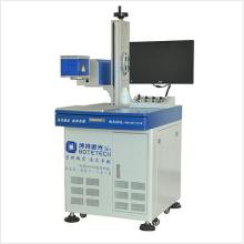 深圳市博特二氧化碳激光打标机供应