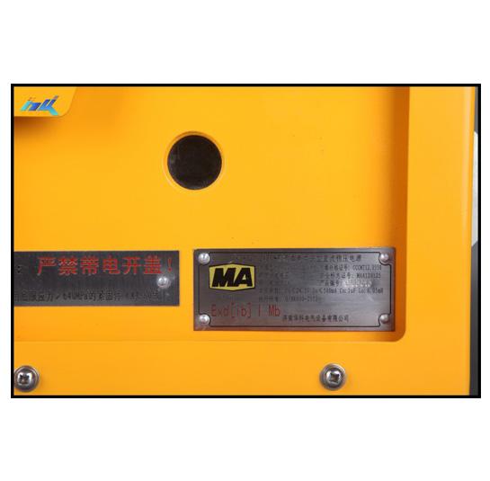 煤矿化工隧道KDW127/24矿用电源煤矿矿用