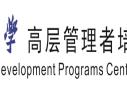云南干部培训中心企业内训培训图片