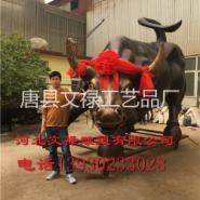 华尔街牛雕塑厂家图片