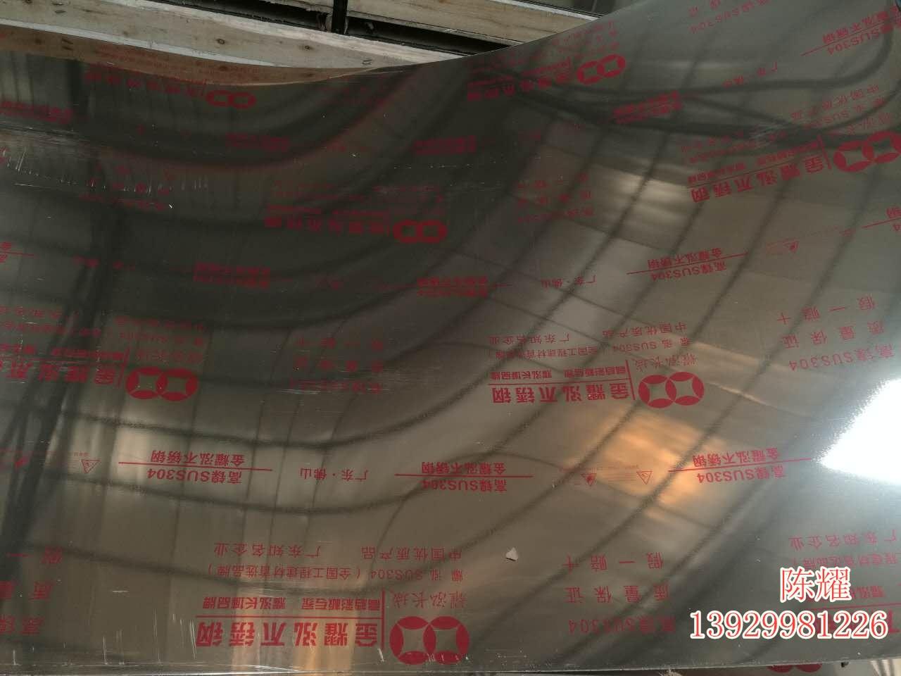 佛山不锈钢板厂家 佛山不锈钢板材价格 广东不锈钢板材厂家