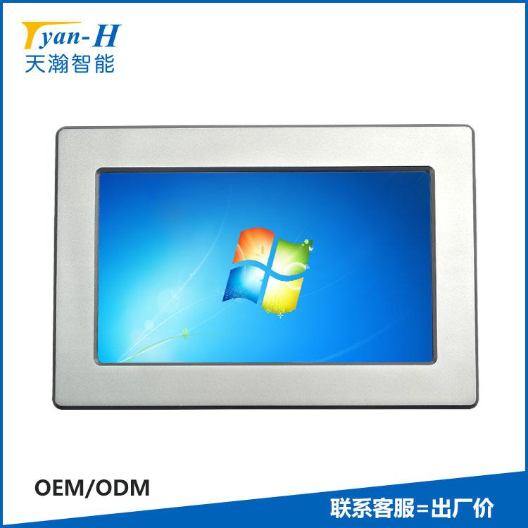 嵌入式平板电脑定制 8寸电容屏 超薄 无风扇 价格面议 天瀚智能
