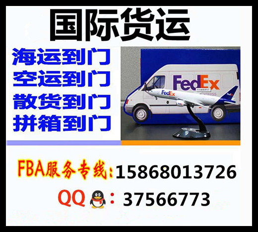 国际快递UPS集运到韩国新加坡日本台湾指尖陀螺空运