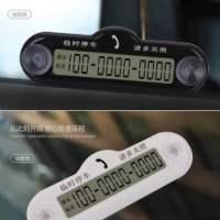 广东电子LED显示临时停车牌  珠海挪车牌报价 佛山挪车牌价格