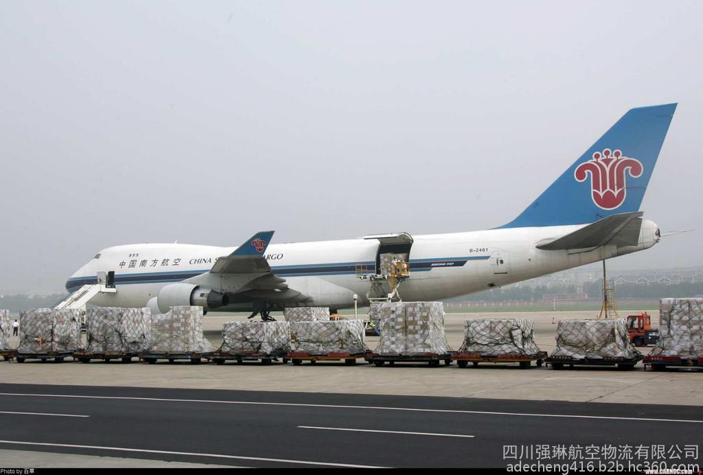 义乌到郑州航空货运运输直达专线报价