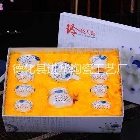 德化县进华陶瓷工艺厂 茶具套装蜂窝玲珑茶具