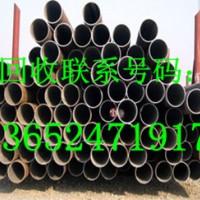 佛山螺纹钢回收市场_惠州二手钢材回收公司