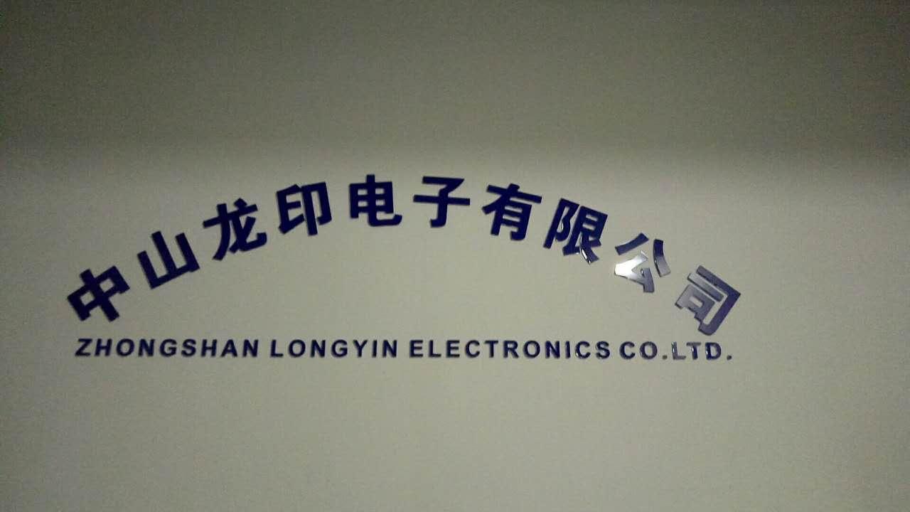 惠普CF230粉盒芯片适用于HP M203打印机