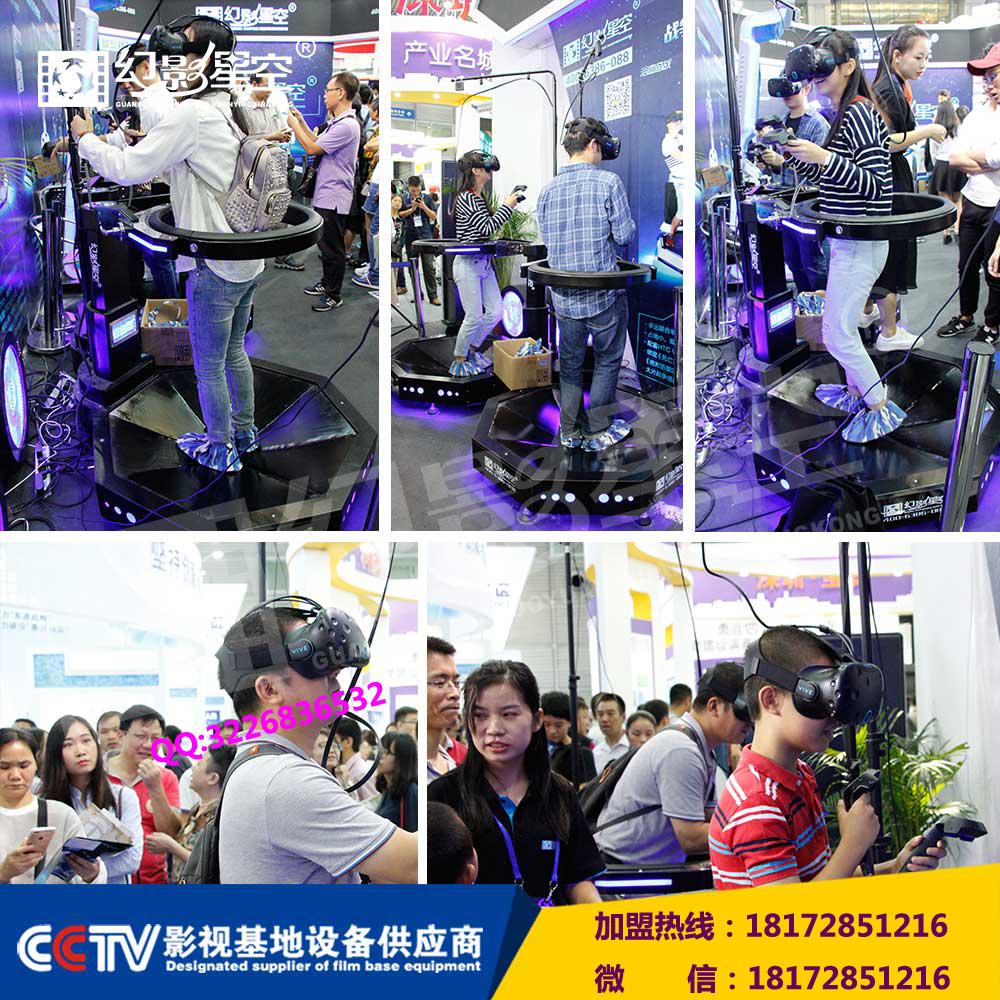 幻影星空9DVR虚拟现实游戏 幻影星空9DVR虚拟现实游戏加盟