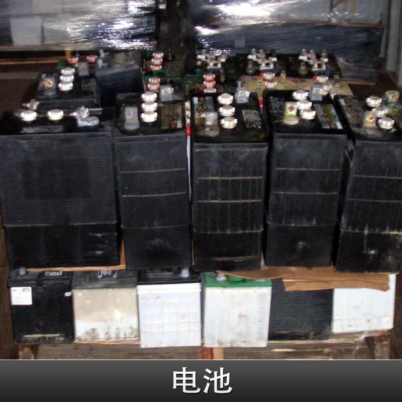 电池周边回收公司联系方式哪家电池回收价格优异各种聚合物收购商