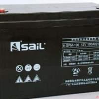 风帆蓄电池免维护ups应急蓄电池储能电瓶12V应急电源